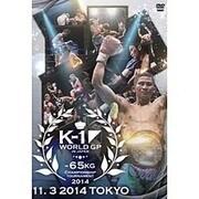 K-1 WORLD GP 2014 ~-65kg級初代王座決定トーナメント~