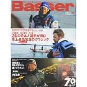 Basser (バサー) 2015年 05月号 [雑誌]