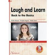 Laugh and Learn-Back to the Basics―大学生の基本英文法-パターン練習からリーディングへ [単行本]