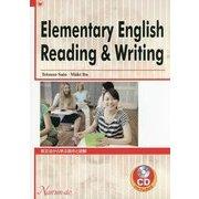 Elementary English Reading & Writing―英文法から学ぶ英作と読解 [単行本]
