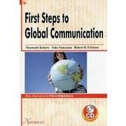 First Steps to Global Communication―グローバル・トピックスで学ぶ大学基本英文法 [単行本]