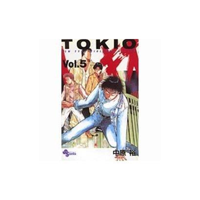 トキオ 5(少年サンデーコミックス) [新書]