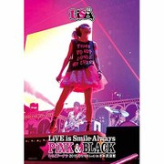 LiVE is Smile Always ~PiNK&BLACK~ in 日本武道館 「いちごドーナツ」 2015/01/10(sat)