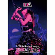 LiVE is Smile Always ~PiNK&BLACK~ in 日本武道館 「ちょこドーナツ」 2015/01/11(sun)