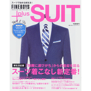 FINEBOYS+SUIT Vol.23 [ムックその他]