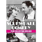 ハリウッド・スクリューボールコメディー傑作選 DVD-BOX
