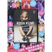 KODA KUMI 15th Anniversary BEST LIVE HIS
