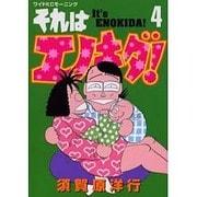 それはエノキダ 4(モーニングワイドコミックス) [コミック]