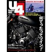 Under (アンダー) 400 2015年 05月号 [雑誌]
