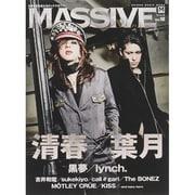 MASSIVE(マッシヴ) Vol.18 シンコー・ミュージックMOOK [ムックその他]