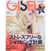 GISELe (ジゼル) 2015年 05月号 [雑誌]