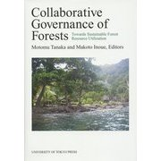 Collaborative Governance of Forests―Towards Sustainable Forest Resource Utilization [単行本]