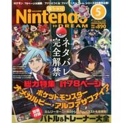 Nintendo DREAM (ニンテンドードリーム) 2015年 05月号 [雑誌]