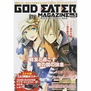 ゴッドイーターマガジン 2015年 5/1号 [雑誌]