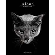 黒夢 ライブ写真集 Alone [単行本]