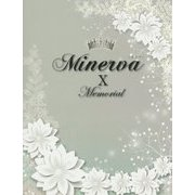 MINERVA〈10〉MEMORIAL [単行本]