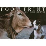 FOOT PRINT-南アジア・人の足跡 田崎昭写真集 [単行本]