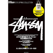 e-MOOK『STUSSY 2015 SPRING COLLECTION』 [ムックその他]