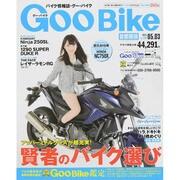 Goo Bike 首都圏版 2015年 5/3号 [雑誌]