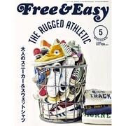 Free & Easy (フリーアンドイージー) 2015年 05月号 [雑誌]