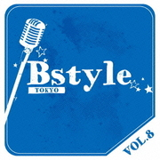 Bstyle TOKYO vol.8