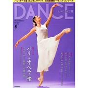 DANCE MAGAZINE (ダンスマガジン) 2015年 05月号 [雑誌]