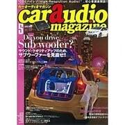 car audio magazine (カーオーディオマガジン) 2015年 05月号 [雑誌]