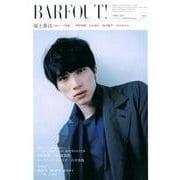 BARFOUT! 235 [単行本]