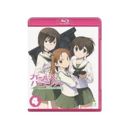 ガールズ&パンツァー 4 [Blu-ray Disc]