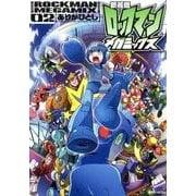ロックマンメガミックス 2 新装版 [コミック]