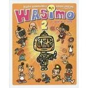 WASIMO〈2〉 [絵本]