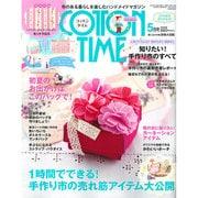 COTTON TIME (コットン タイム) 2015年 05月号 [雑誌]