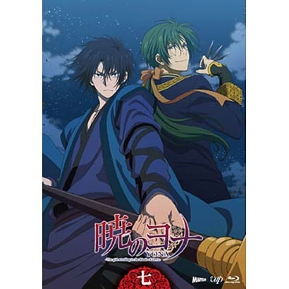 暁のヨナ Vol.7 [Blu-ray Disc]