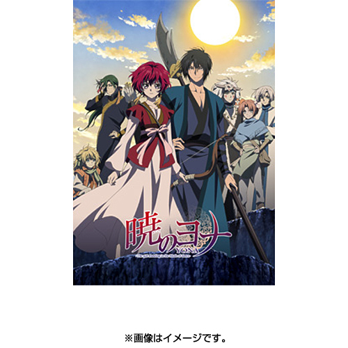 暁のヨナ Vol.8 [Blu-ray Disc]