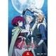 暁のヨナ Vol.5 [DVD]