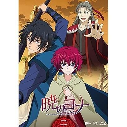 暁のヨナ Vol.2 [Blu-ray Disc]