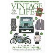 VINTAGE LIFE Vol.13-CAMERA BIKE WATCH CAR LIFE(NEKO MOOK 2280) [ムックその他]