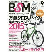 BSM Vol.9 [ムックその他]
