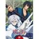 暁のヨナ Vol.4 [Blu-ray Disc]