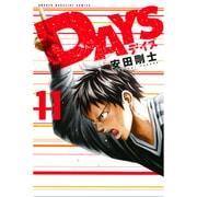 DAYS 11(少年マガジンコミックス) [コミック]