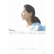 SEA STORIES Haruka Ayase [単行本]