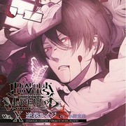 DIABOLIK LOVERS ドS吸血CD MORE,BLOOD Vol.10 レイジ CV.小西克幸 [CD]