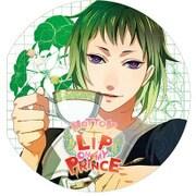 MOTTO LIP ON MY PRINCE VOL.1 アサヒ ~あぶない風のKISS~ CV.諏訪部順一 [CD]
