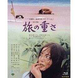 旅の重さ (あの頃映画 the BEST 松竹ブルーレイ・コレクション) [Blu-ray Disc]