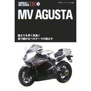 MV AGUSTA―MVアグスタ(WORLD MC GUIDE DX―世界モーターサイクル図鑑〈13〉) [単行本]