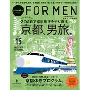 Hanako FOR MEN Vol.15(マガジンハウスムック) [ムックその他]
