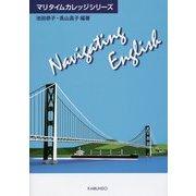 Navigating English(マリタイムカレッジシリーズ) [単行本]