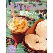 Hanako (ハナコ) 2015年 4/23号 [雑誌]