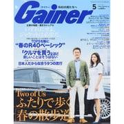 Gainer (ゲイナー) 2015年 05月号 [雑誌]