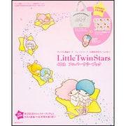 LittleTwinStars 40th アニバーサリーブック [ムックその他]